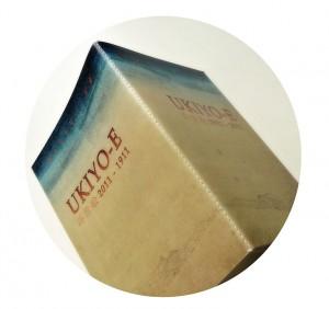 Ukiyopour blog (1)