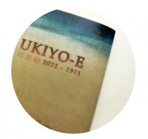 Ukiyopour blog (2)